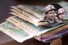На зарплати шахтарям виділили гроші