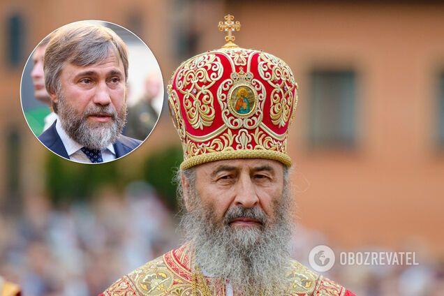 Новинский призвал дипломатов не вмешиваться в дела церкви