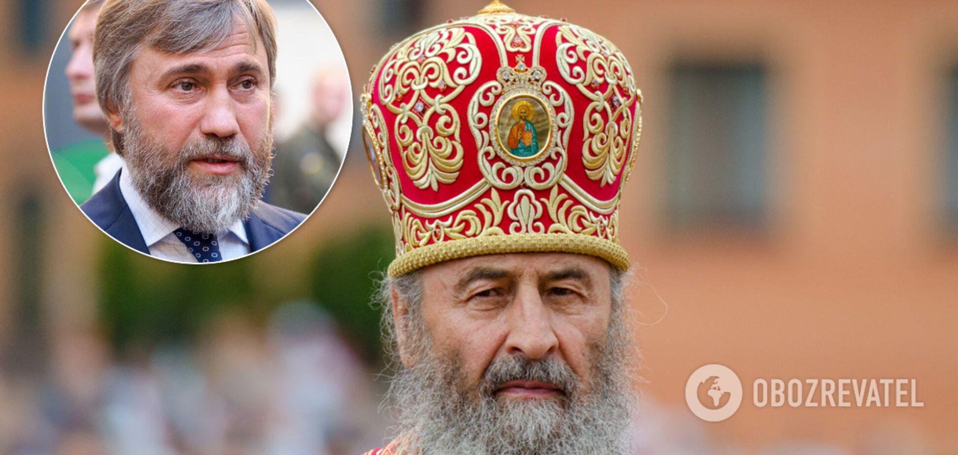 Новинський закликав дипломатів не втручатися в справи церкви