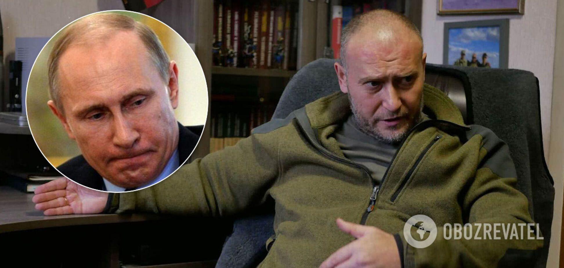 Я би послав Путіна разом з його ''мінськими домовленостями''!