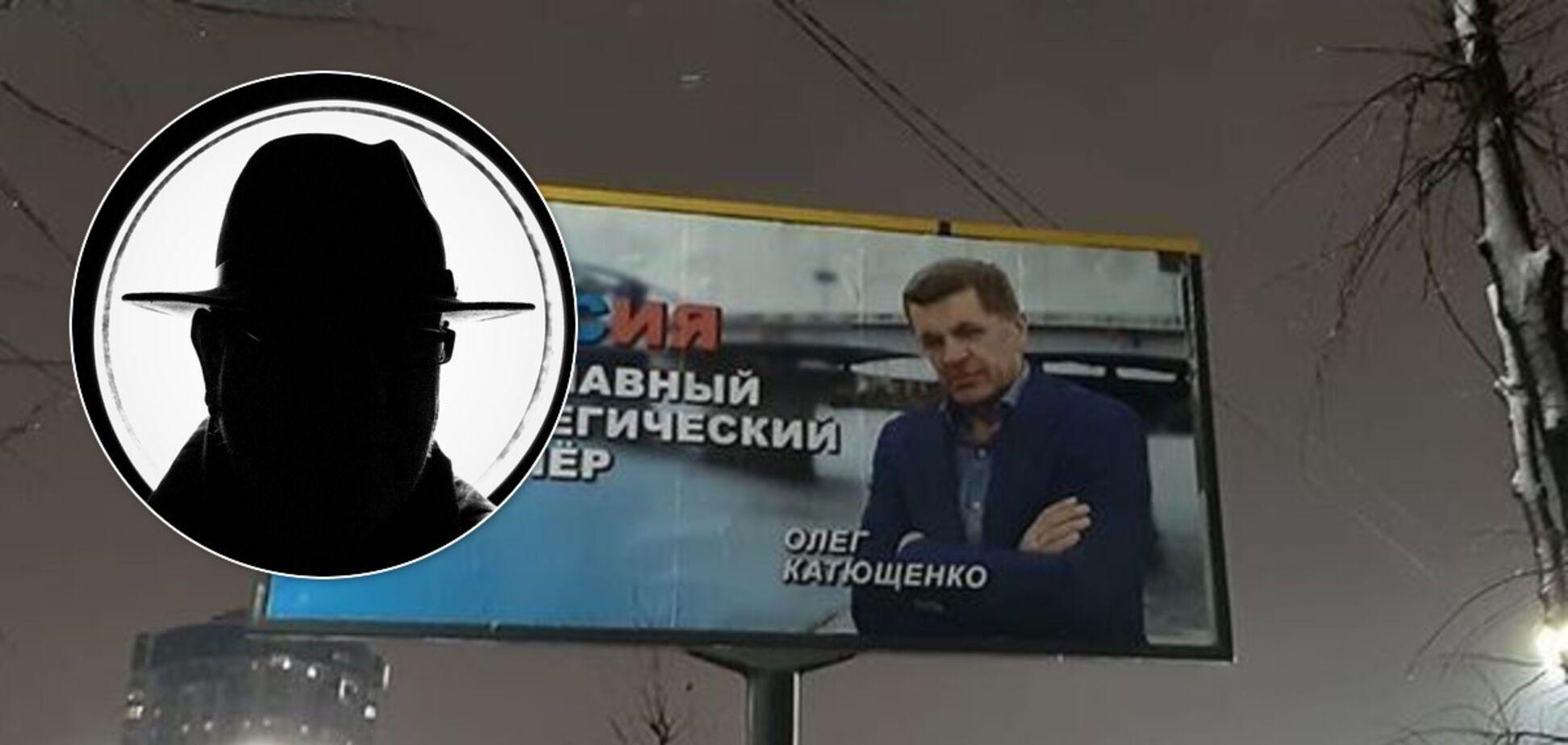 Уничтожат репутацию за $50: как и кто в Украине расправляется с бизнесом