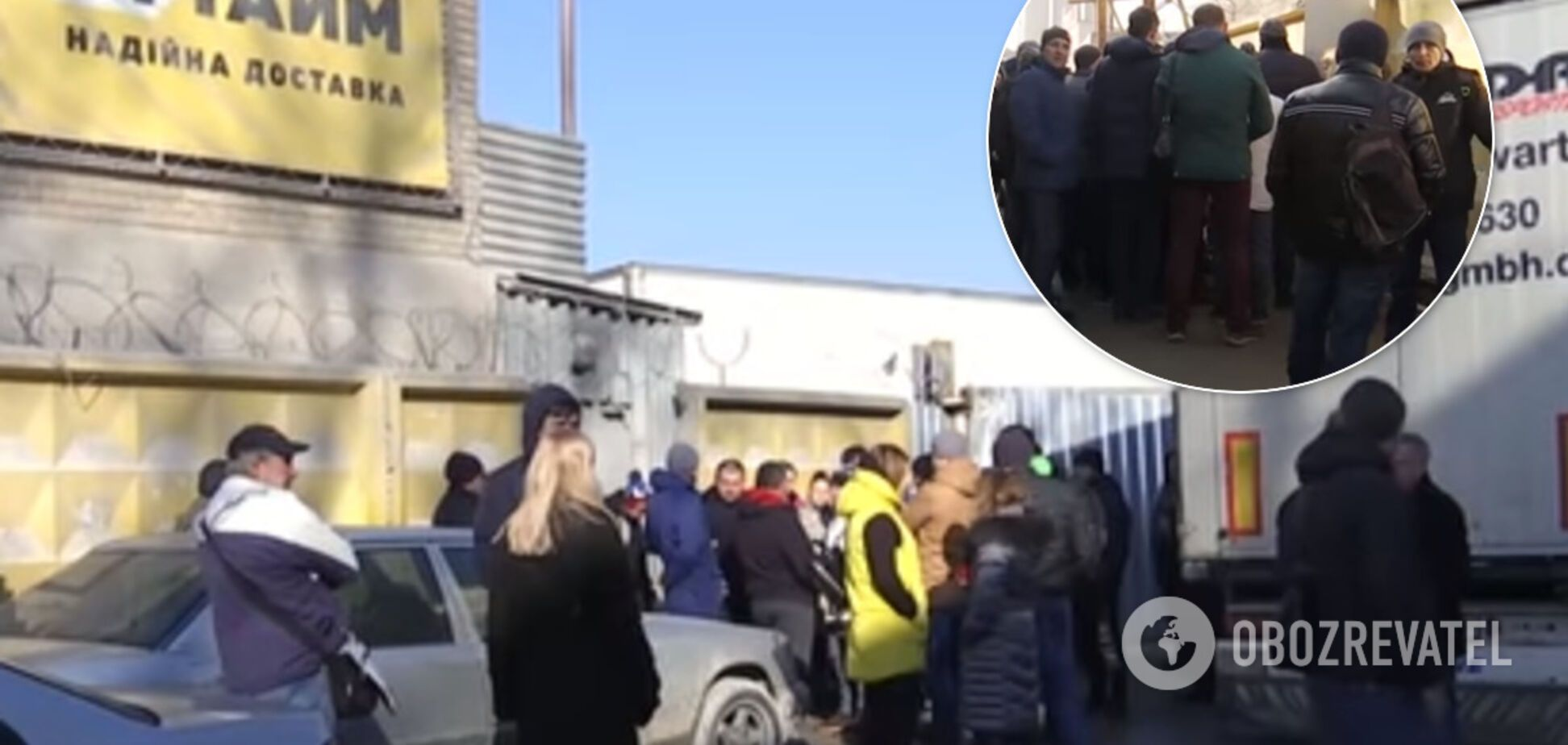 В Украине остановила работу одна из крупнейших служб доставки: что известно