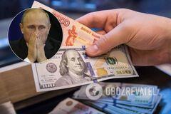 В России пенсии и соцвыплаты могут выдать авансом из-за коронавируса