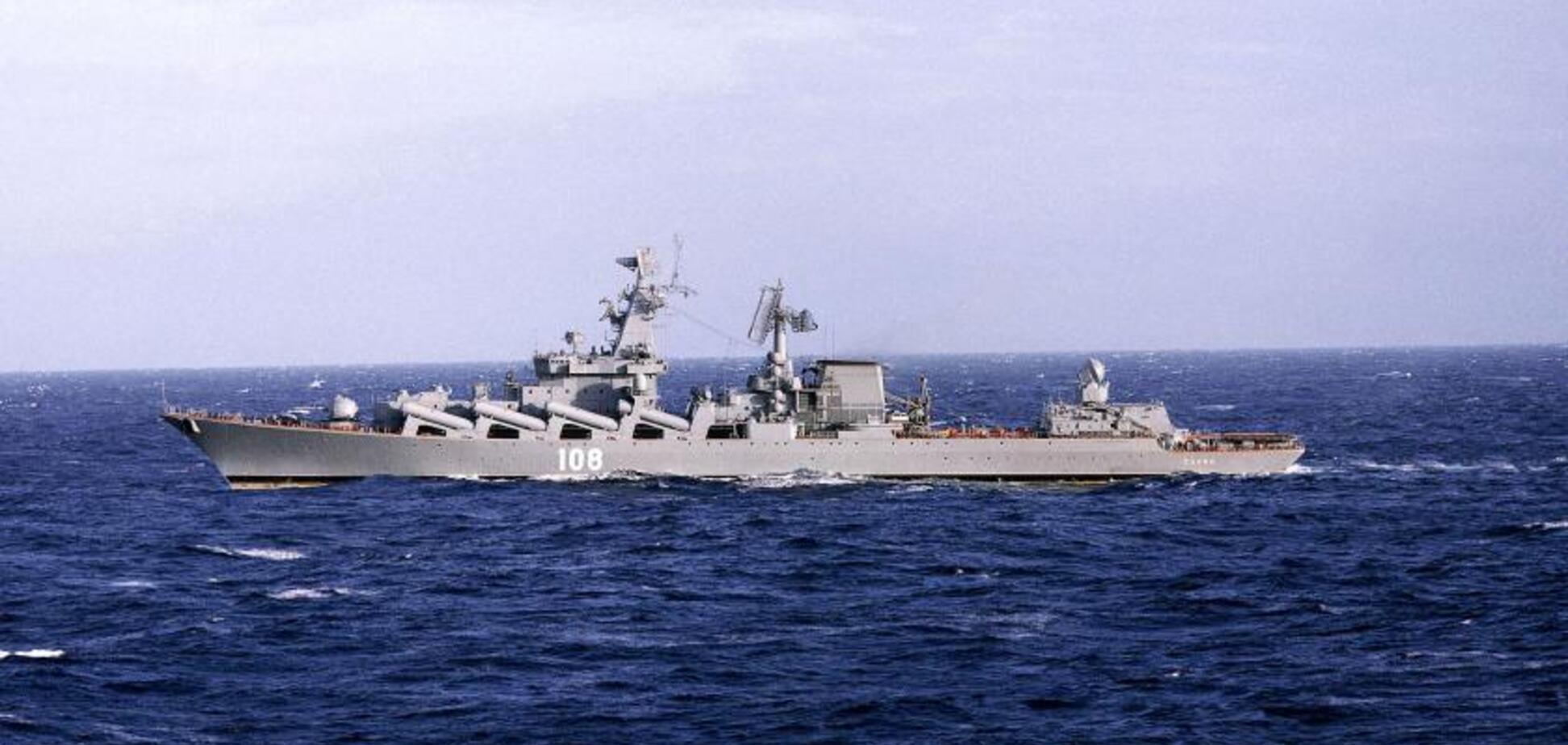 Крим захоплював ракетний крейсер 'Москва': оприлюднено правду