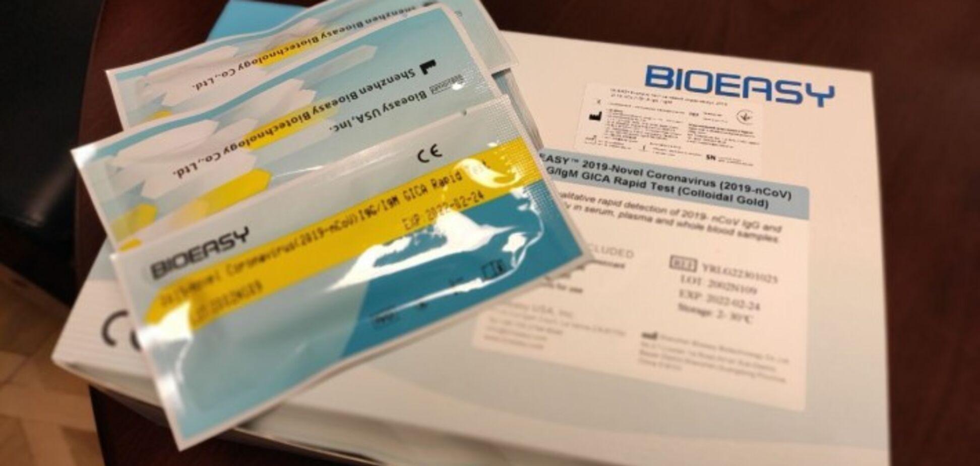 Киев получил первые тесты для диагностики коронавируса: Кличко сообщил детали