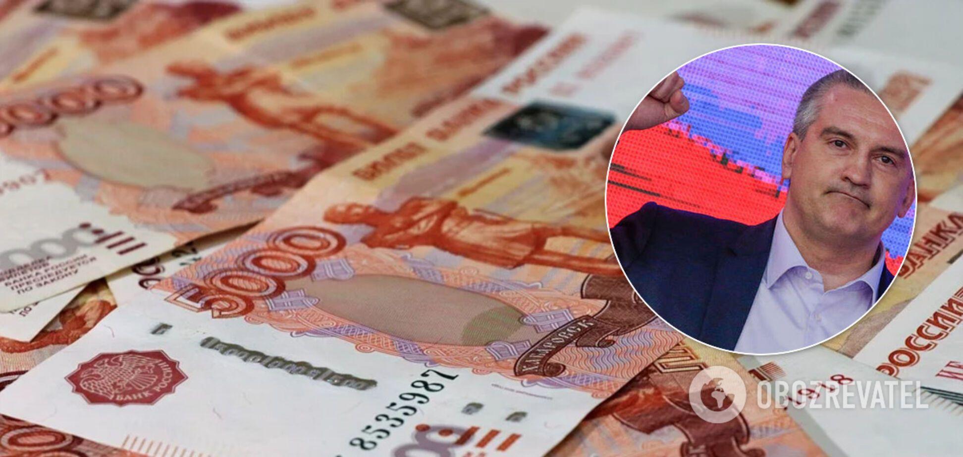 У Криму окупанти відреагували на різкий обвал рубля