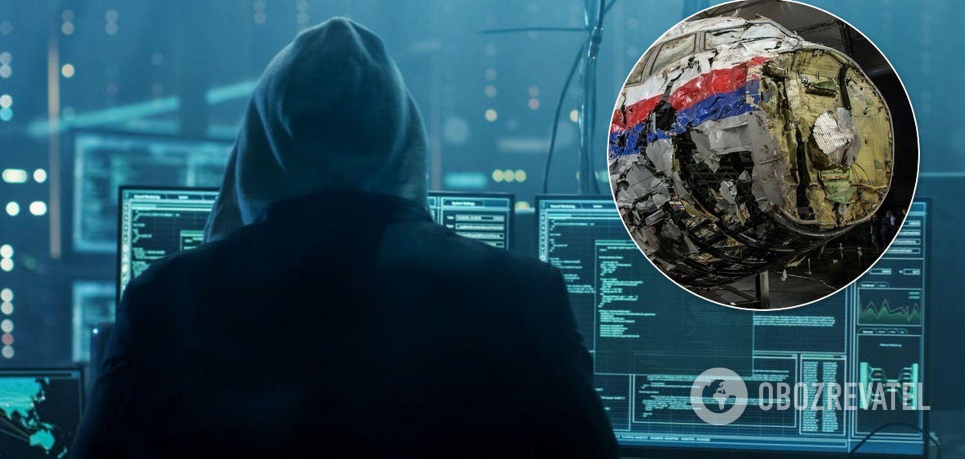 Росія спробувала втрутитися у розслідування справи МН17 – нідерландський прокурор