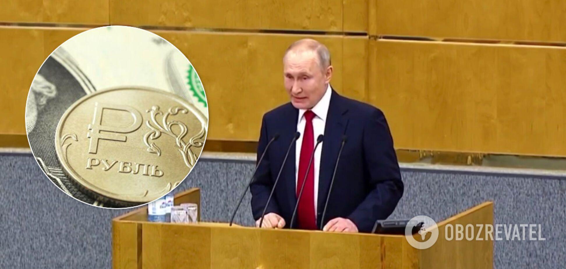 У Росії найбагатші люди втратили $15 млрд за один день