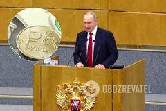 В России богатейшие люди потеряли $15 млрд за один день