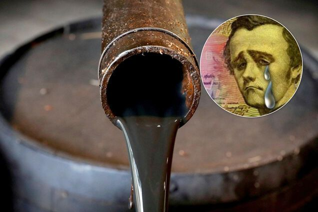 Украинцам продают бензин по завышенным ценам: АМКУ вызвал владельцев АЗС на ковер