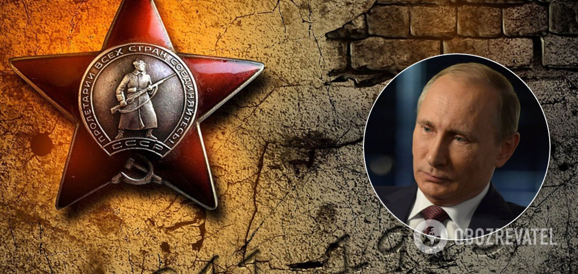 Интервью Путина ТАСС: как он приватизирует Победу