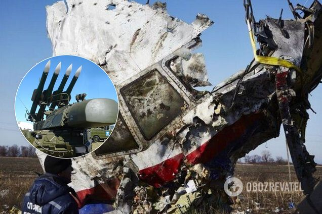 Катастрофа МН17