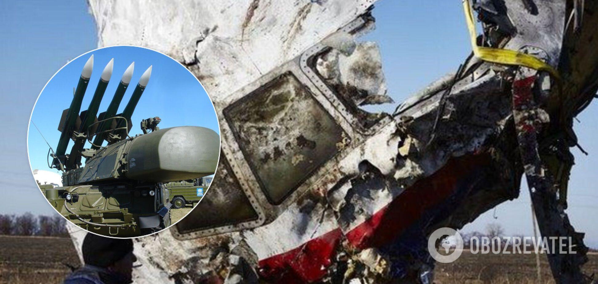 МН17 сбили из российского 'Бука': в Гааге заявили о доказательствах