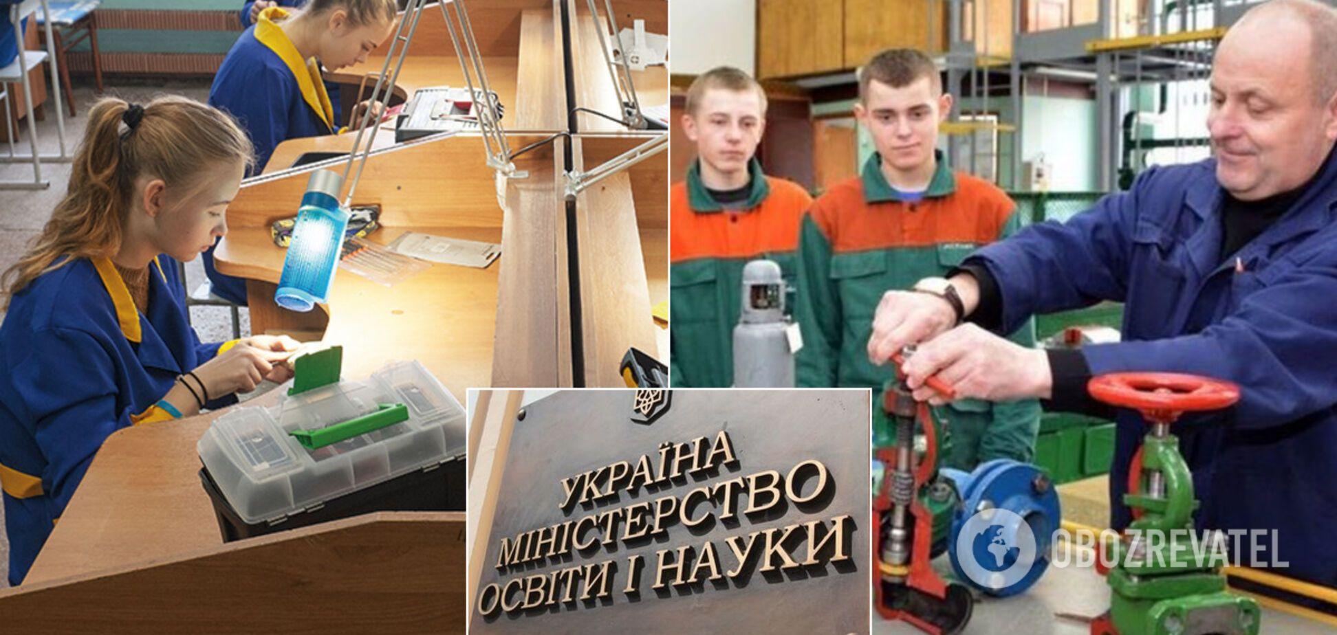 В Україні планують об'єднати коледжі та ПТУ: розкриті деталі