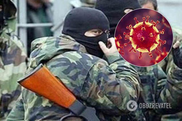"""Фейк террористов """"Л/ДНР"""" о коронавирусе"""