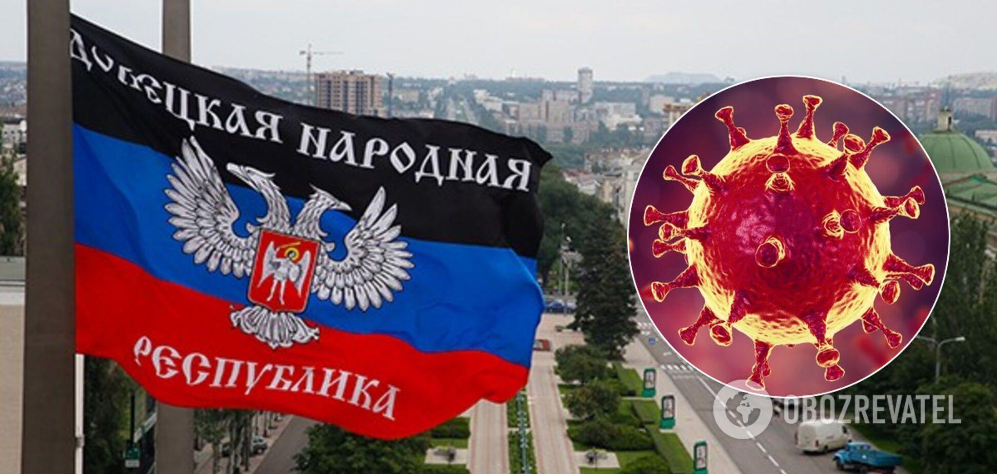 У 'ДНР' запідозрили перший випадок коронавірусу