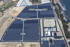 На Фукусиме начали добывать водород с помощью энергии солнца