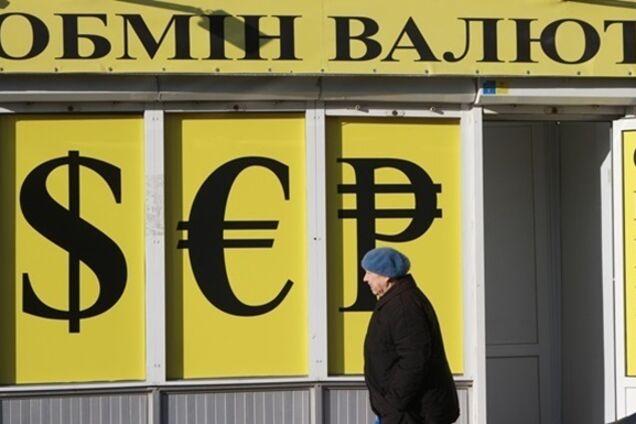 В обменниках Днепра взлетел курс доллара
