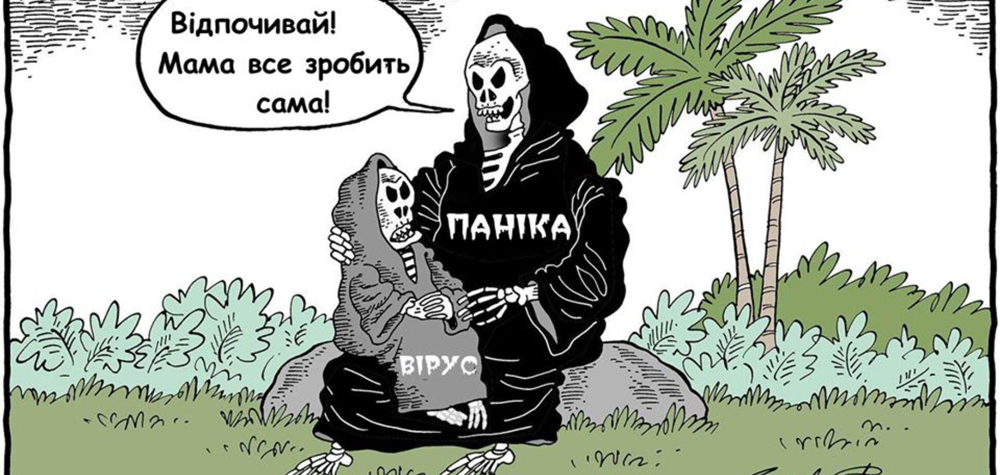 Карантин в Україні: не бійтесь, є зараза гірше