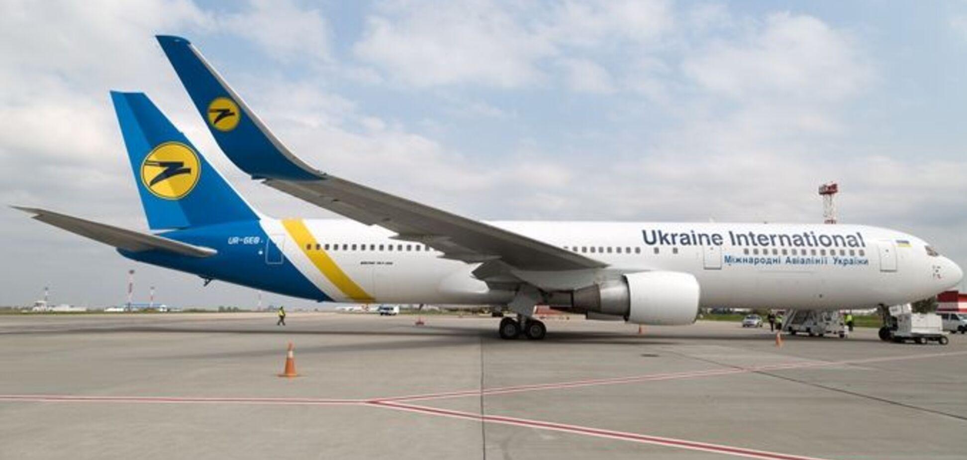 МАУ отменила ряд рейсов из-за коронавируса: опубликованы сроки и направления