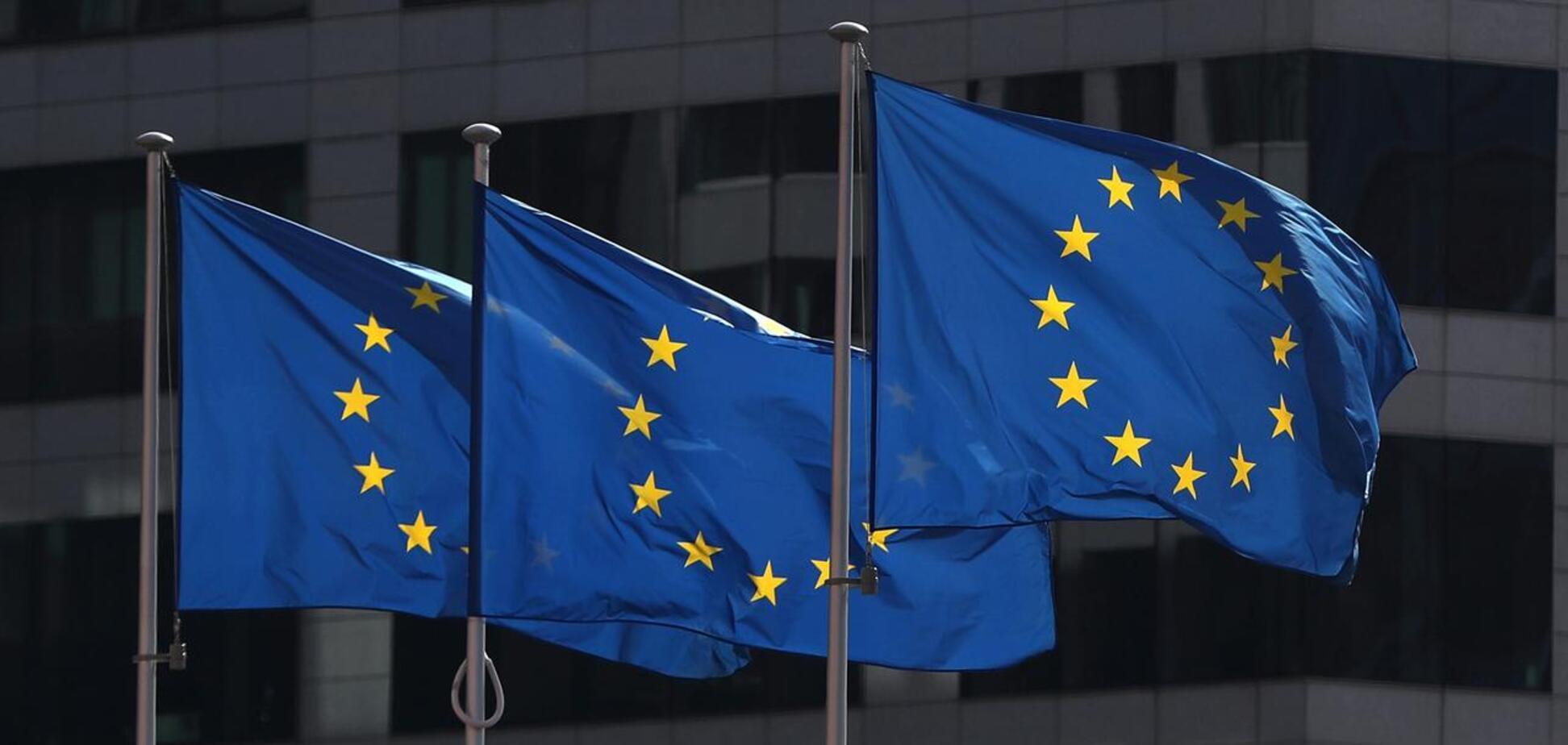 В Европе озвучили план перехода на 'зеленую' экономику