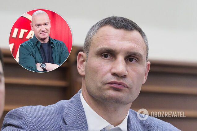 Кличко и Кошевой
