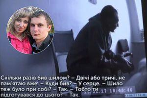 'Экстрасенсы' в Чернигове жестоко убили шилом молодую пару: родные погибших требуют пожизненного