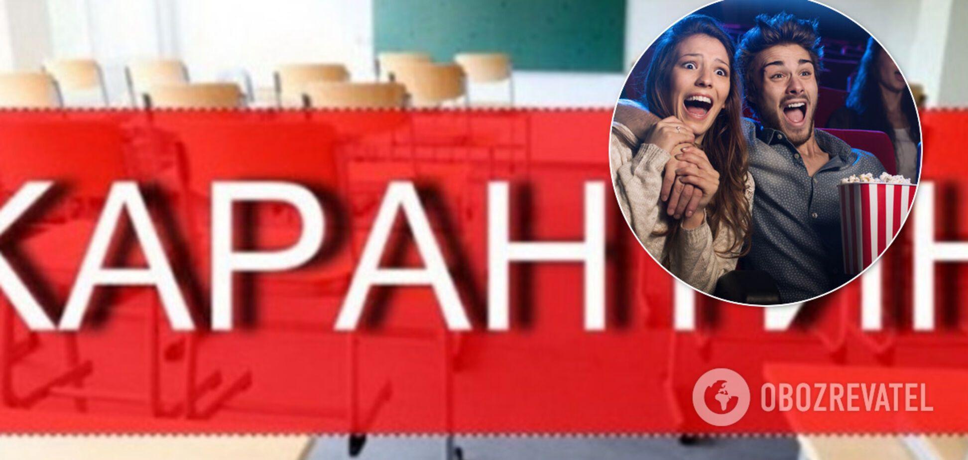 Карантин у Києві через коронавірус: діти вдома, кінотеатри закриваються, в магазинах ажіотаж