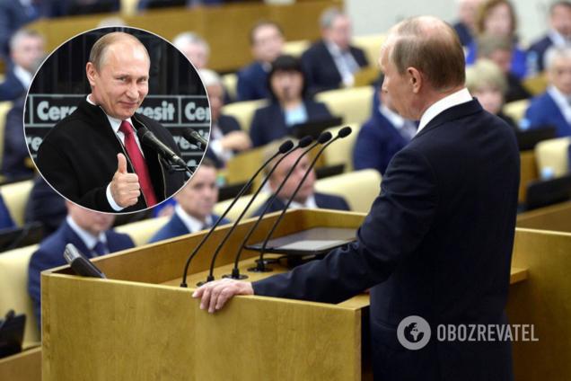 Держдума Росії ухвалила поправки Путіна до Конституції