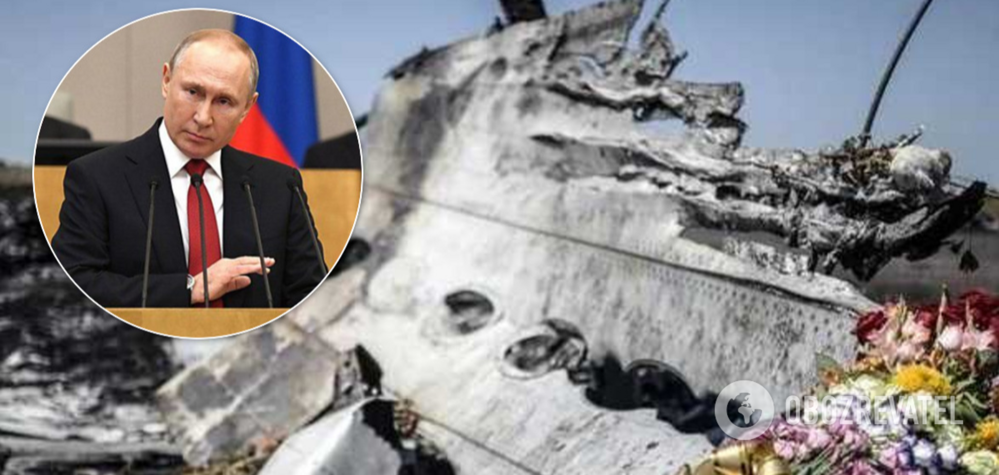 Сім'ї жертв МН17 подали розгромний позов проти Путіна