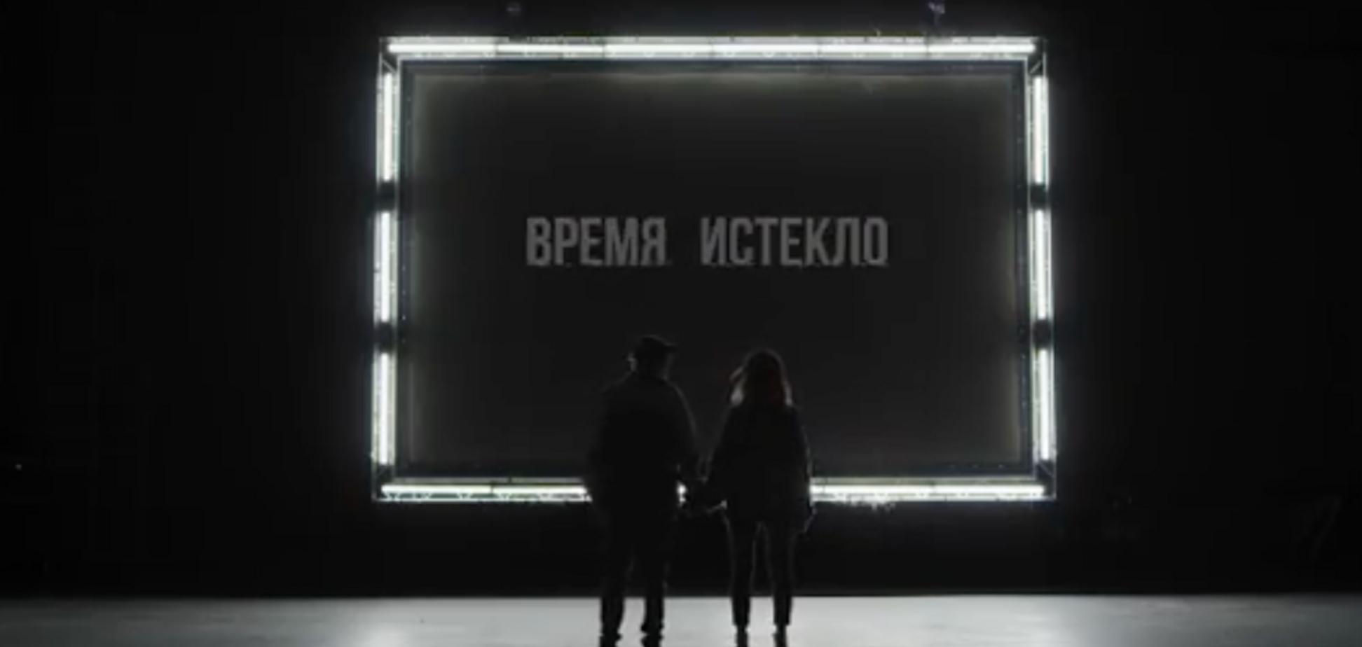 'Время и стекло' оголосили про розпад