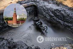 В России признали, что Кремль пойдет на новую сделку по нефти с ОПЕК