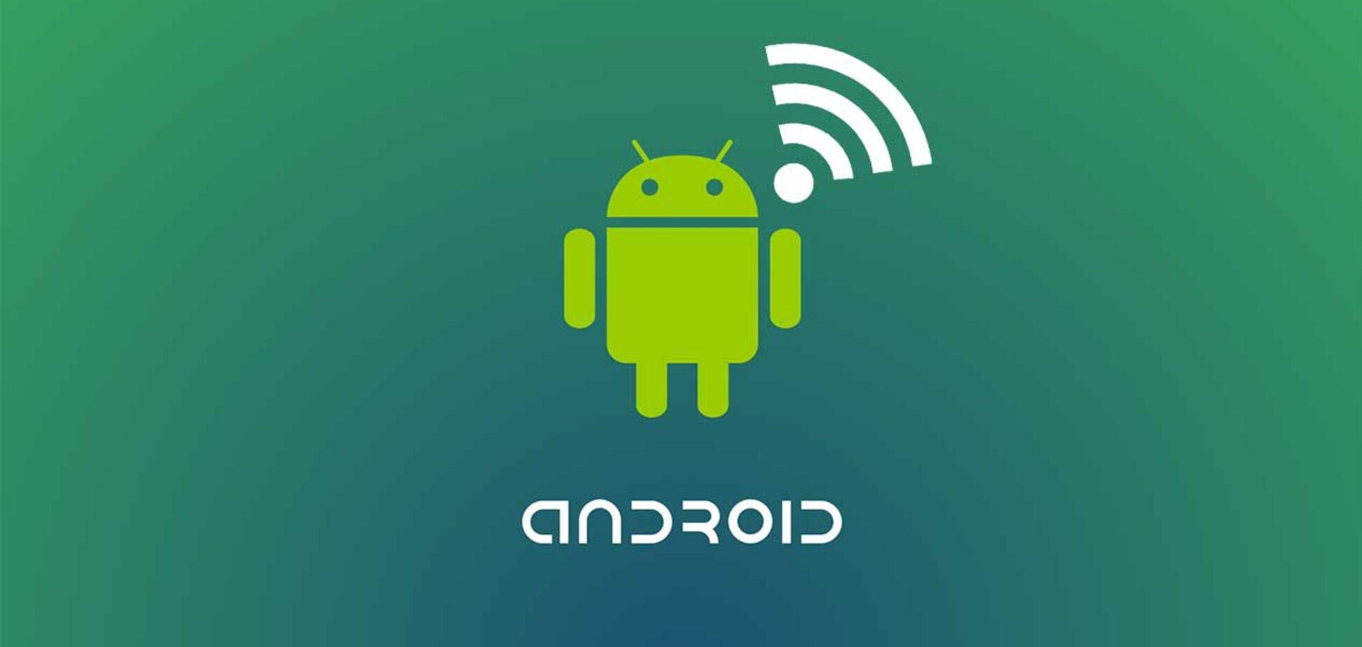 Wi-Fi на Android можно усилить: пять хитрых способов наладить мощный интернет