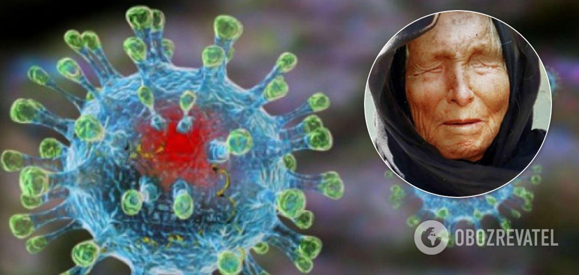 Ванга передбачила коронавірус: у мережі здійнявся новий безлад через пророцтво