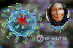 Ванга предсказала коронавирус: в сети поднялось новое безумие из-за пророчества