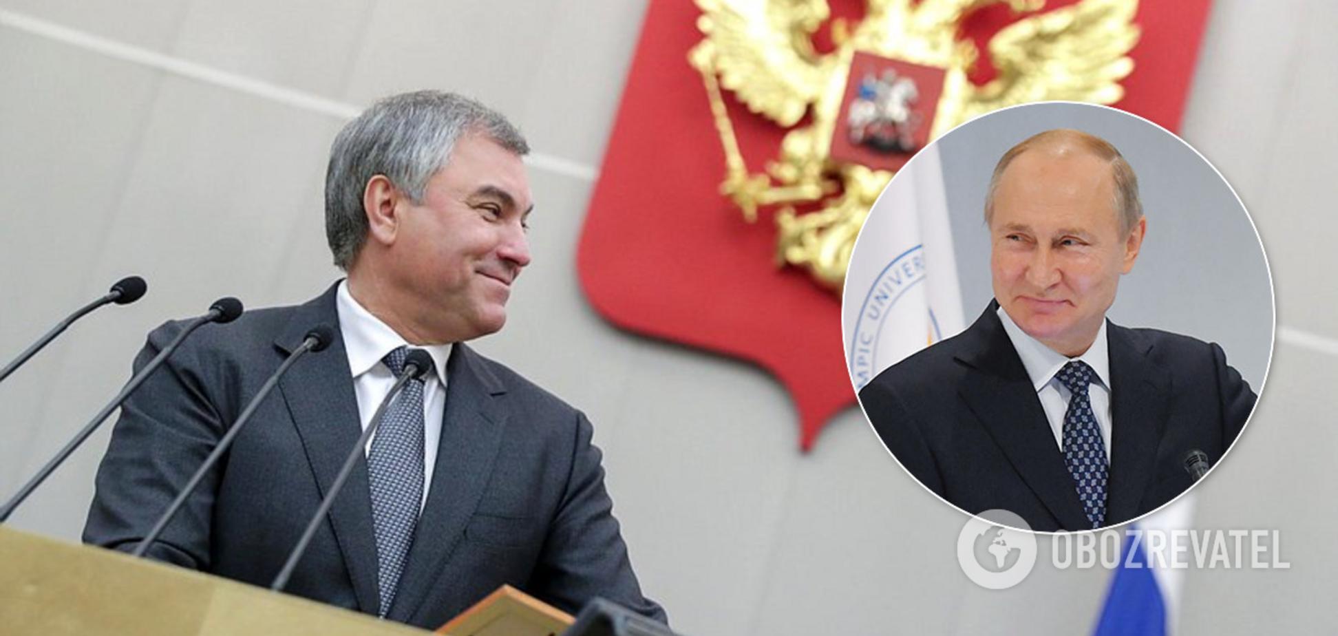 В России Путина поставили выше газа и нефти: нашлось оправдание обнулению
