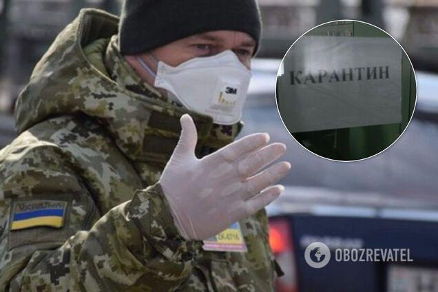 Закрытие КПП на границе из-за коронавируса: в Кабмине сделали заявление