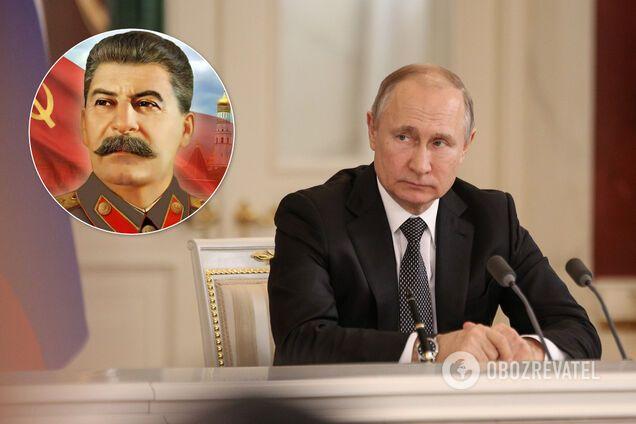 Иосиф Сталин, Владимир Путин, коллаж