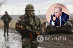 Сколько Путин тратит на Донбасс
