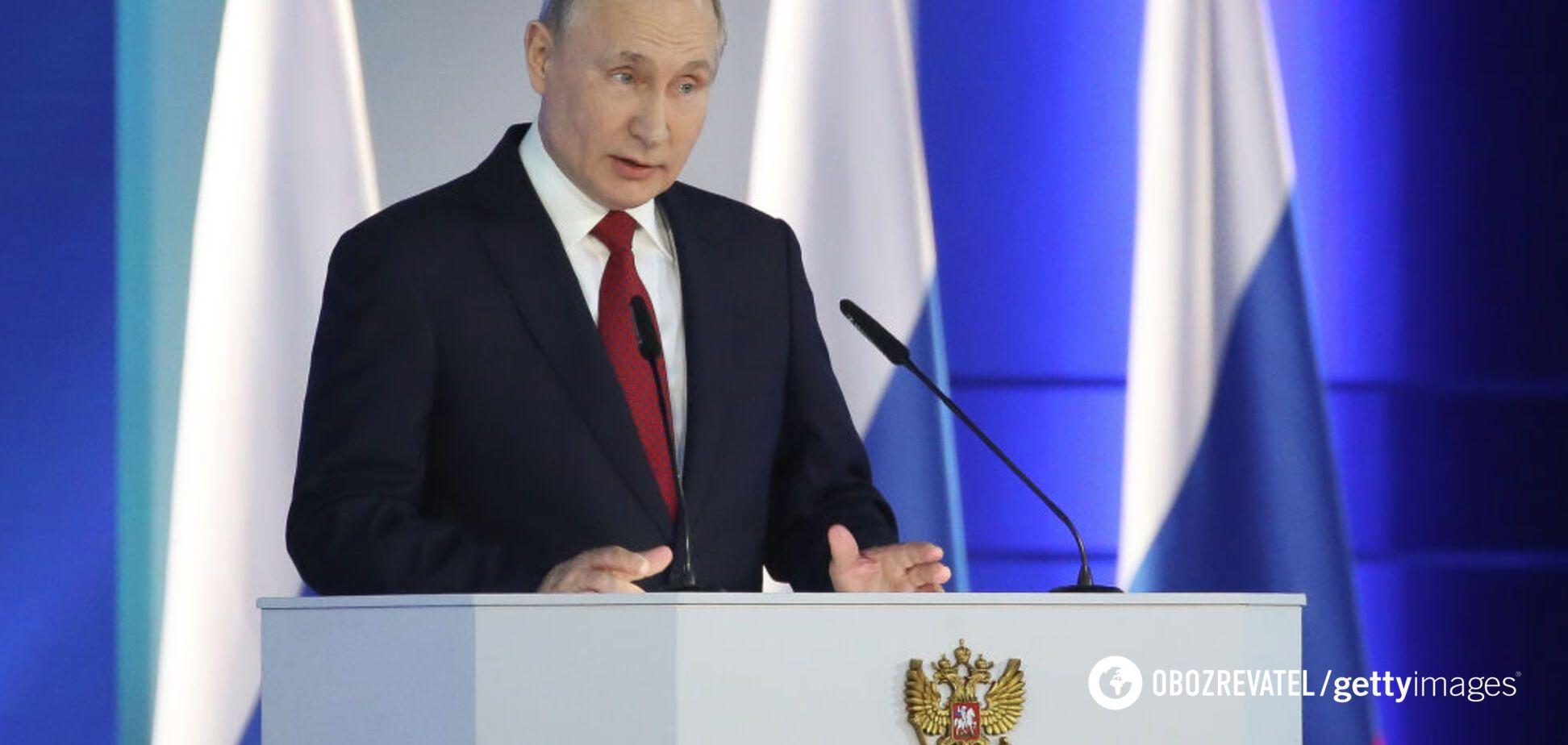 Истинные цели путинских поправок в Конституцию