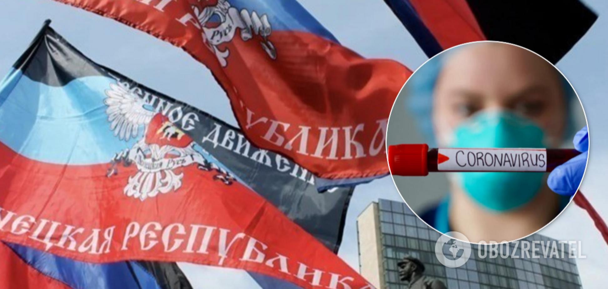 Коронавірус в 'ДНР': в окупації влаштували паніку