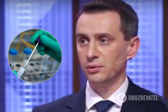 Рейс Милан-Киев: троих госпитализированных уже проверили на коронавирус