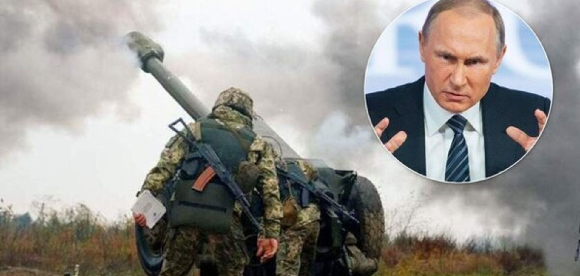 Россия устроит очередной котел на Донбассе