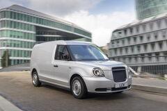 Легендарне лондонське таксі перетворили в електричний фургон