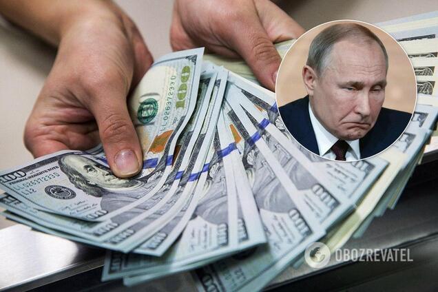 Путін про зарплати