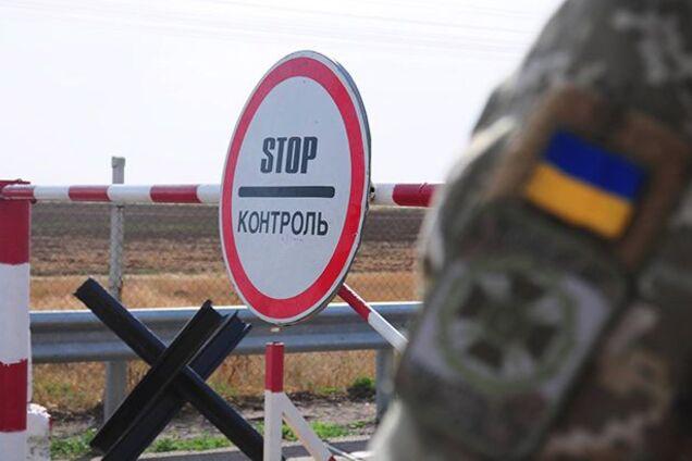 Как въехать в Украину после закрытия КПП