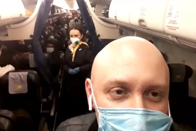 Рейс Милан – Киев: пассажиры были больны, кричали на экипаж