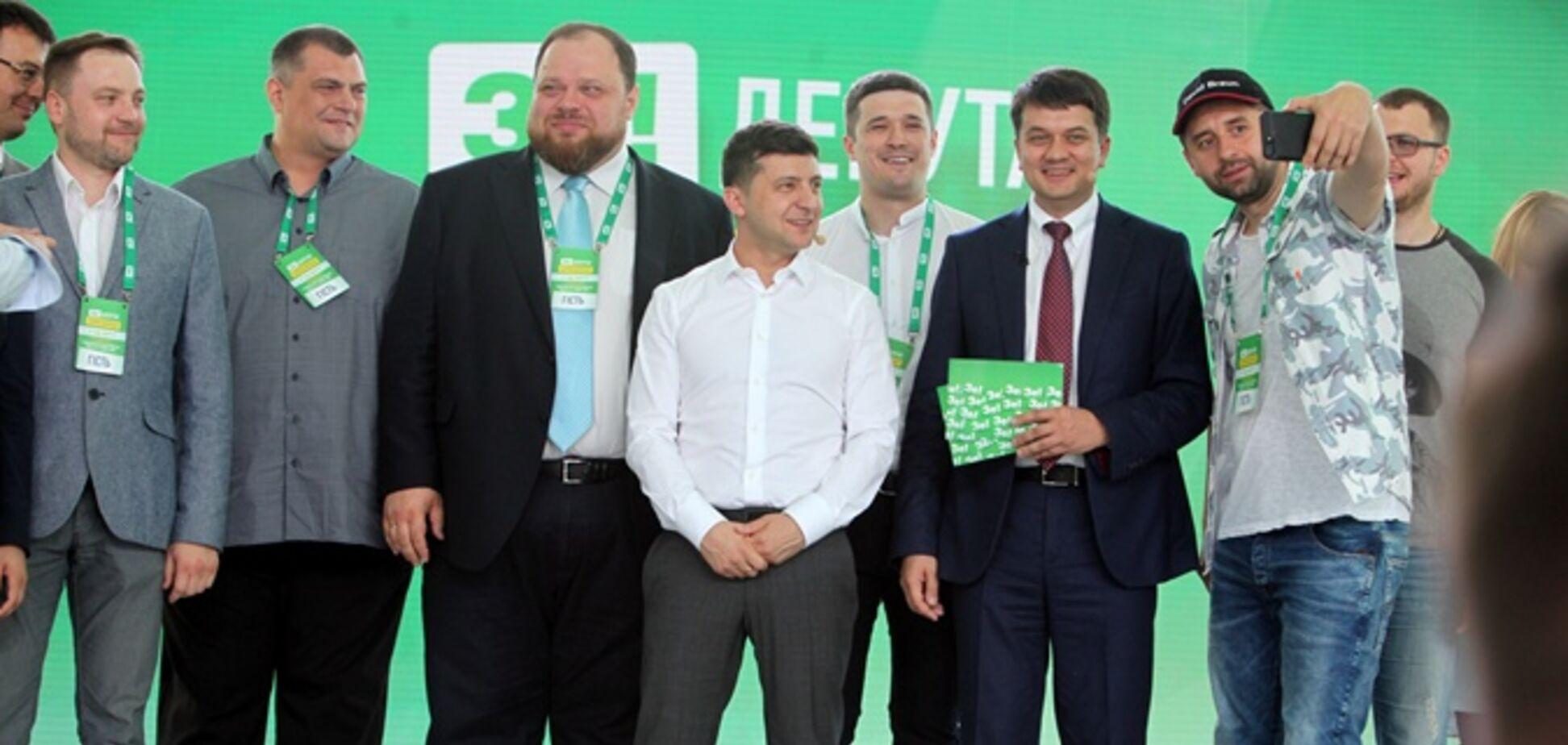 'Слуги народу' звернулися до Зеленського з вимогою через орган в ОРДЛО
