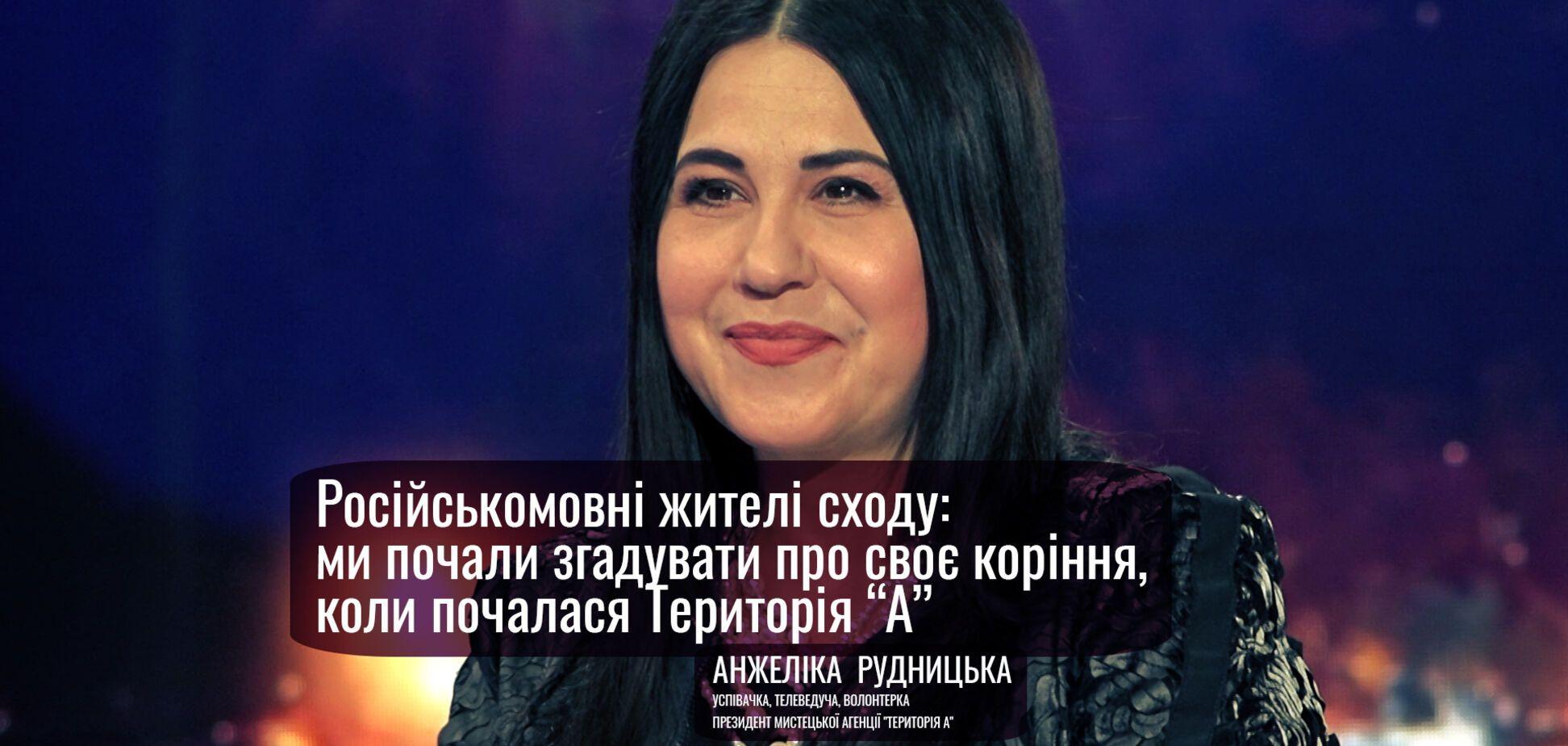 Про перший український хіт-парад, відданість мистецтву та справжній Схід України