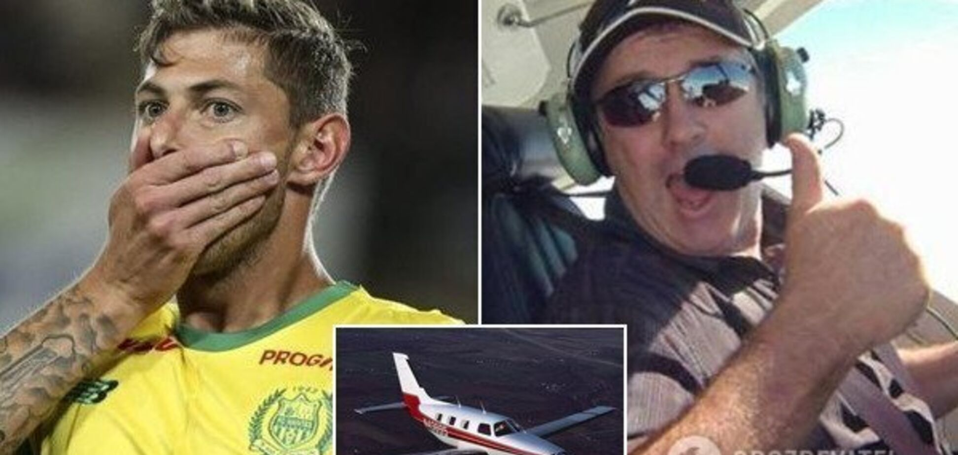 Загибель Еміліано Сала: результати розслідування авіакатастрофи